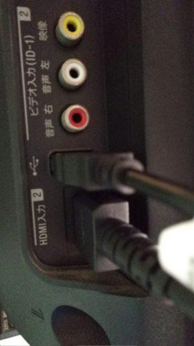 USB接続できるテレビに対応