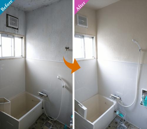 浴室塗装のビフォーアフター